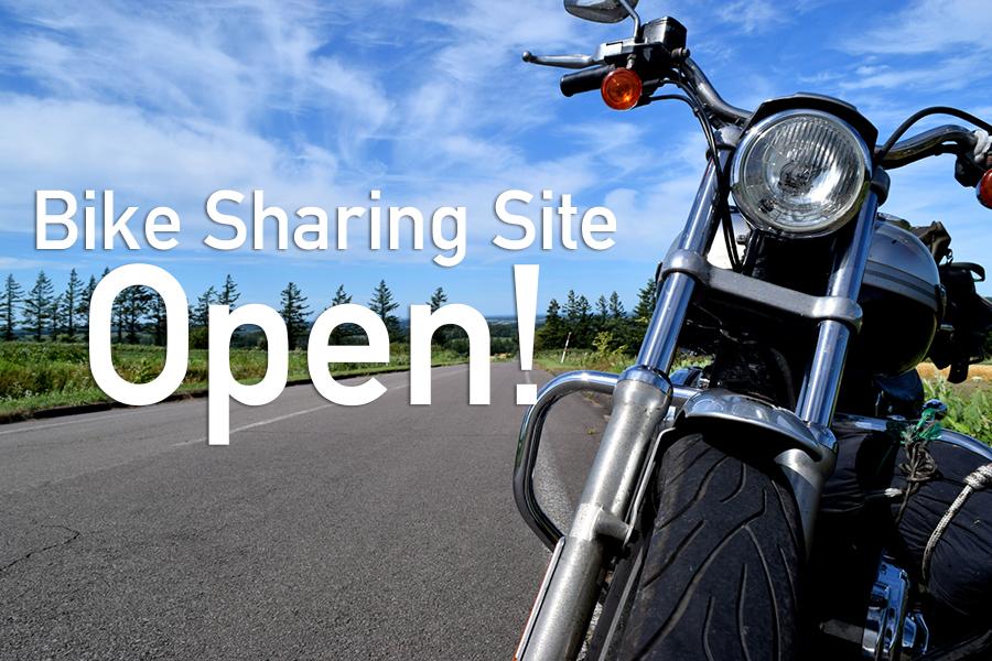 バイクシェアリングサイトOPENいたしました!
