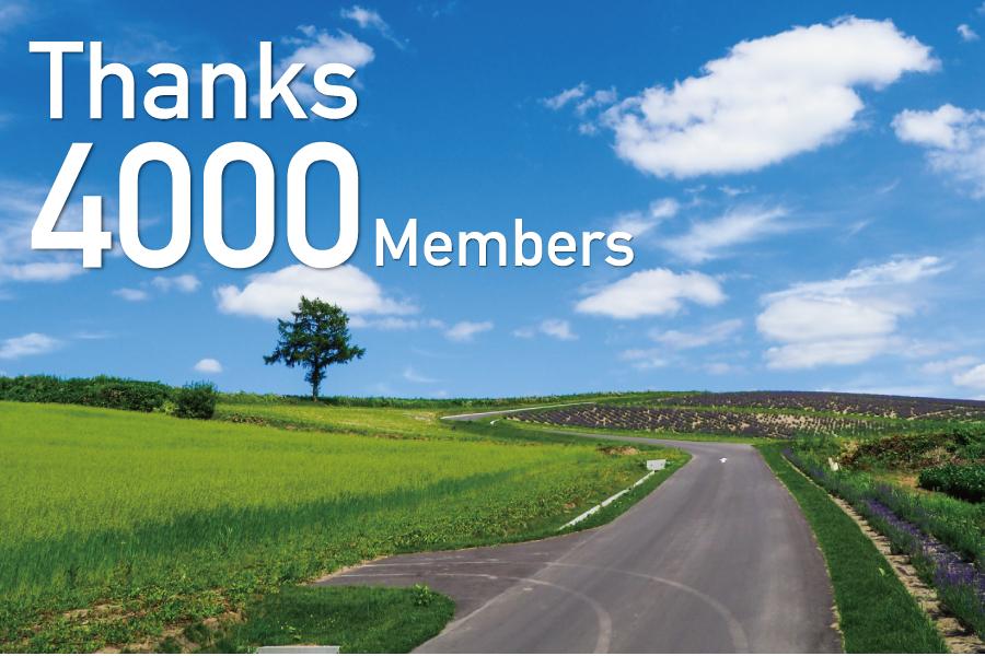 会員数4,000人&月間アクセス数20,000ユーザー突破!