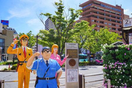 [新拠点8件]兵庫県6件、東京都1件、神奈川県1件