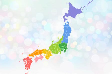 西日本が60拠点増えました